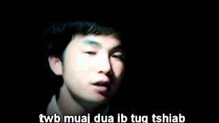 Kim Muas- Vim Lub Siab Ib Txwm Muaj Koj Instrumental