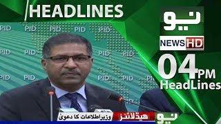 News Headlines | 04:00 PM - 12 June 2018 | Neo News HD