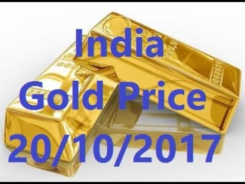 Indian  Gold Price today 20/10/2017