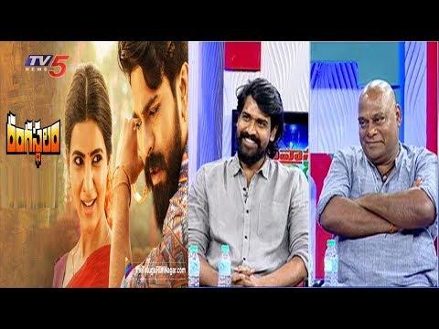 Actor Ajay Ghosh, Actor Shatru Shares their 'Rangasthalam' Experience | Pravasa Bharat | TV5