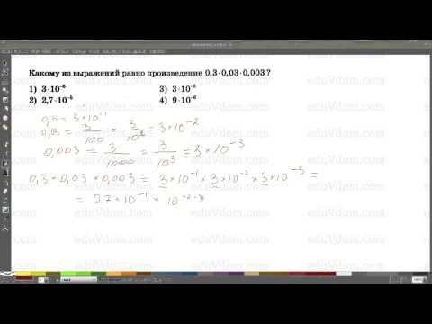 онлайн математика 1 класс