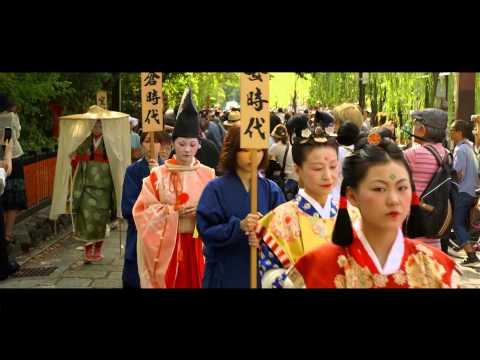 Kushi Matsuri (comb festival) at Gion. Kyoto, Japan.