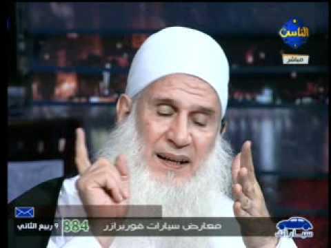 """قناة الناس """" محمد حسين يعقوب """" الندم على المعصية"""