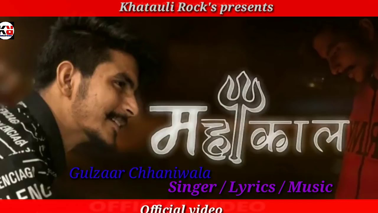 Gulzar channiwala song mahakal न्यू सॉन्ग भोलेनाथ देखिए धूम धड़ाका