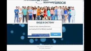 Голоса Вконтакте  Как заработать голоса Вконтакте и деньги на WebMoney