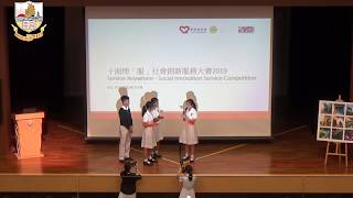 munsang的20190524 Assembly Co curricular Activity Committee Farewell for Exchange Student&Students Sharing相片