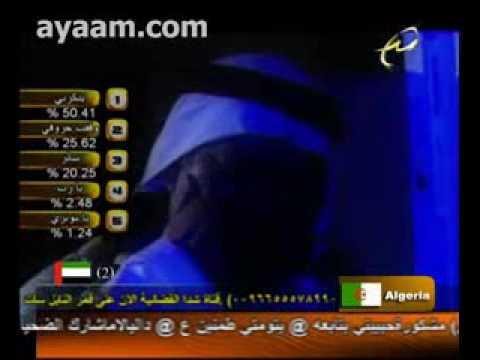 نشيدة أين أبنائي أحمد أبوخاطر   Where are my children pay tribute to Ahmad Abokhatr