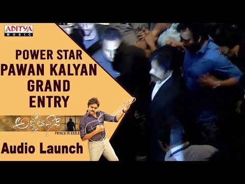 Power Star Pawan Kalyan Grand Entry @...