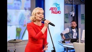 Download Полина Гагарина призналась, что её дочку могли звать по-другому! Вот это поворот! Mp3 and Videos