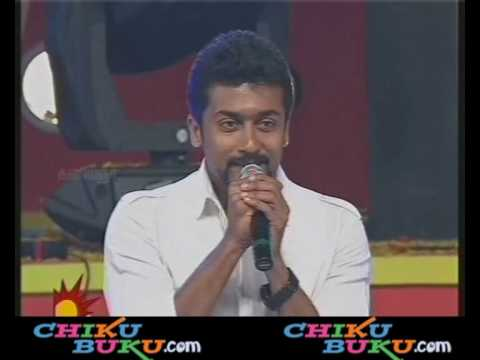 Chikubuku.com - Karunanidhi Function - Surya Speech - Part 16