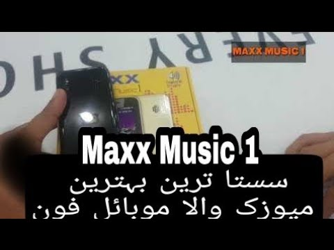 Baixar maxxmusic1 - Download maxxmusic1 | DL Músicas