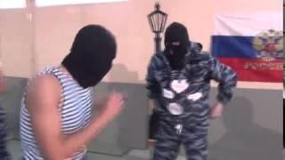 ОМОН (Прикол.Ржач)