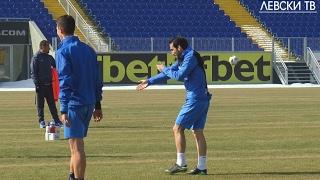 Интересна тренировка с ръце за футболистите на ЛЕВСКИ