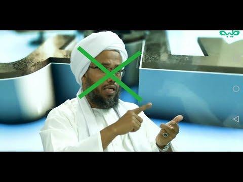ما هكذا يا دكتور  ـ الشيخ محمد مصطفى عبد القادر thumbnail