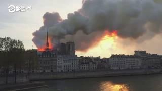 Пожар в соборе Парижской Богоматери: обрушение шпиля