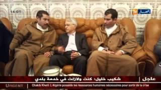 الجلفة : زاوية سيدي أمحمد بن مرزوق تكرم وزير الطاقة الأسبق شكيب خليل