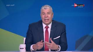 ملعب ONTime - أحمد شوبير يشرح نظام تفصيات كأس العالم .. ويكشف عن موعد إنضمام صلاح للمنتخب الوطني