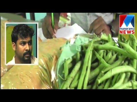 New Generation Method Of Foul Play In Ganja Trade | Manorama News