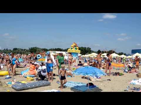 Анапа,пляж. видео онлайн.