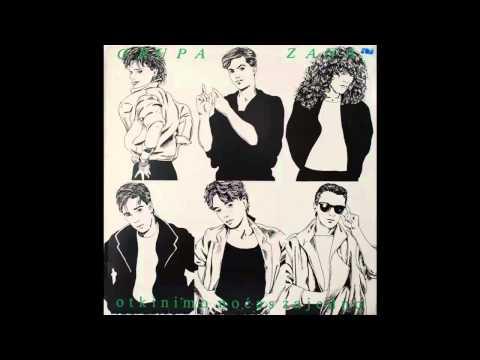 Zana - Da li cujes da li osecas - (Audio 1987) HD