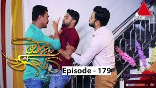 Oba Nisa - Episode 179 | 16th December 2019 Thumbnail