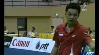 2007 Southeast Asian Games MSF Taufik Hidayat vs. Kendrick Lee Yen Hui