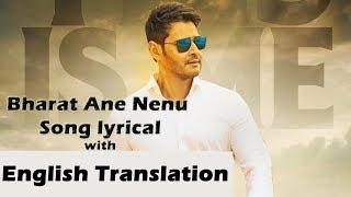 bharat ane nenu songs to download