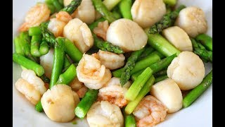 How to make Shrimp, scallops, and asparagus stirfry (蘆筍炒鲜蝦帶子)