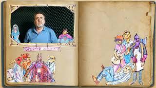 Притча о свинопасе Незлобивце, надменном Обормотусе, царевне Софье и программисте Бруте