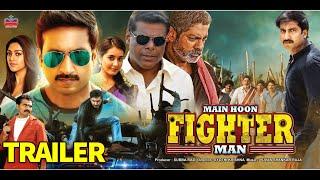 Main Hoon FighterMan (Hindi dub) || Oxygen Movie Official Trailer 2019