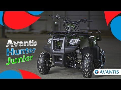 Детский квадроцикл Avantis Hunter Junior