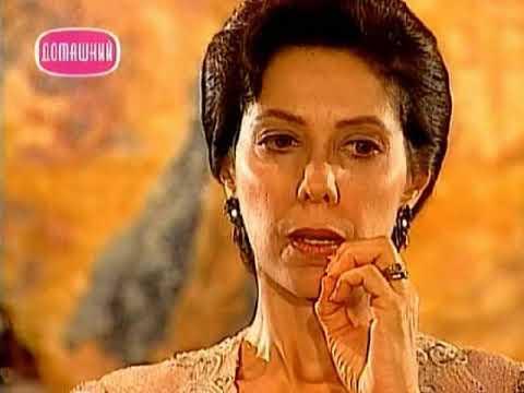 Земля любви (59 серия) (1999) сериал