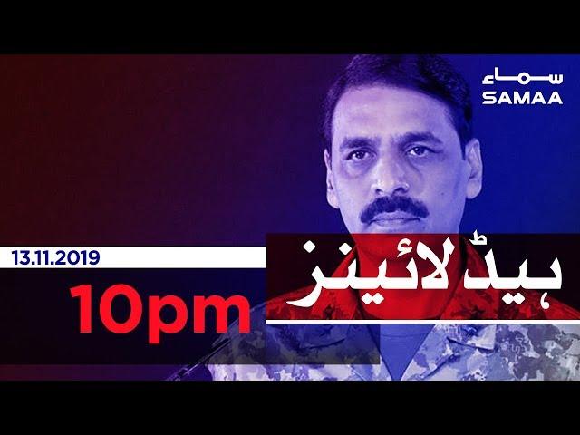 Samaa Headlines - 10PM - 13 November 2019