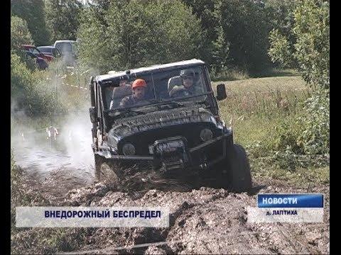 """""""Внедорожный беспредел"""" в Бежецке"""