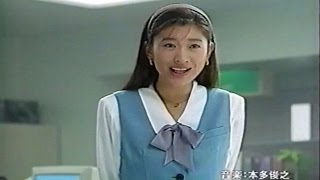 1994年ごろのドコモの携帯電話のCMです。篠原涼子さん宅麻伸さんが出演...