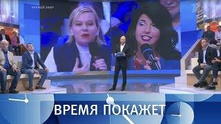 Борьба заДонбасс. Время покажет. Выпуск от28.08.2017