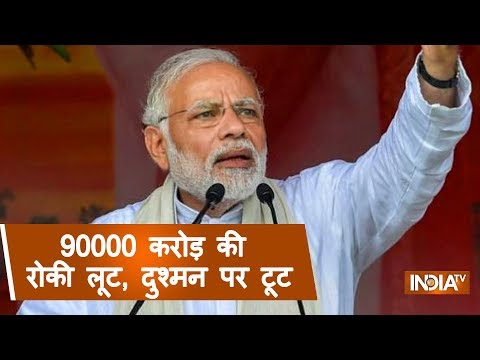 PM Modi Opens Up About Being Targeted After He Stopped The Loot Of Siphoning Of Rs 90,000 Crore