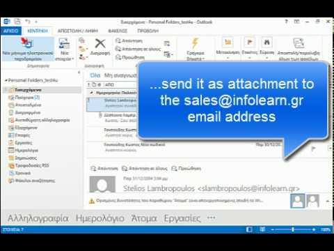 77-730 Microsoft Office Specialist Access Core 2016 - English version