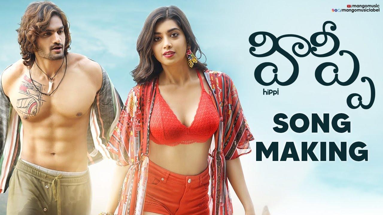 Kartikeya HIPPI Telugu Movie Songs   Viral Song Making Video   Kartikeya   Digangana   Raghu Dixit