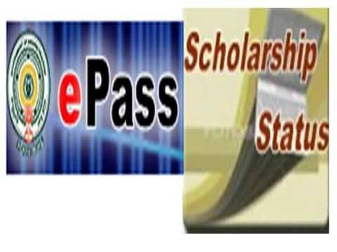 epass.cgg.gov.in application status epass scholarship status 2014-15 e pass scholarship status 2014