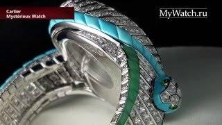 Cartier Mystérieux Watch 2016: обзор оригинальных часов