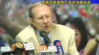 好運北京 -- 香港回歸十周年盃馬會為奧運馬匹提供消暑保護 thumbnail