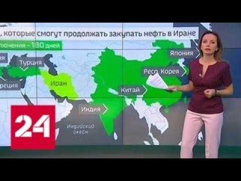 Ведущие эксперты дают прогноз цен на нефть - Россия 24