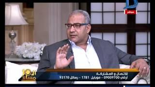العاشرة مساء| افيهات بيومى فؤاد مع وائل الابراشى