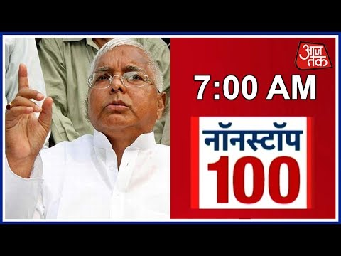 Will Meet Nitish, Ask Him Not To Support BJP's Kovind, Says Lalu Yadav: Non Stop 100