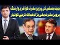 Dunya Kamran Khan Ke Sath - 13 June 2018   Dunya News