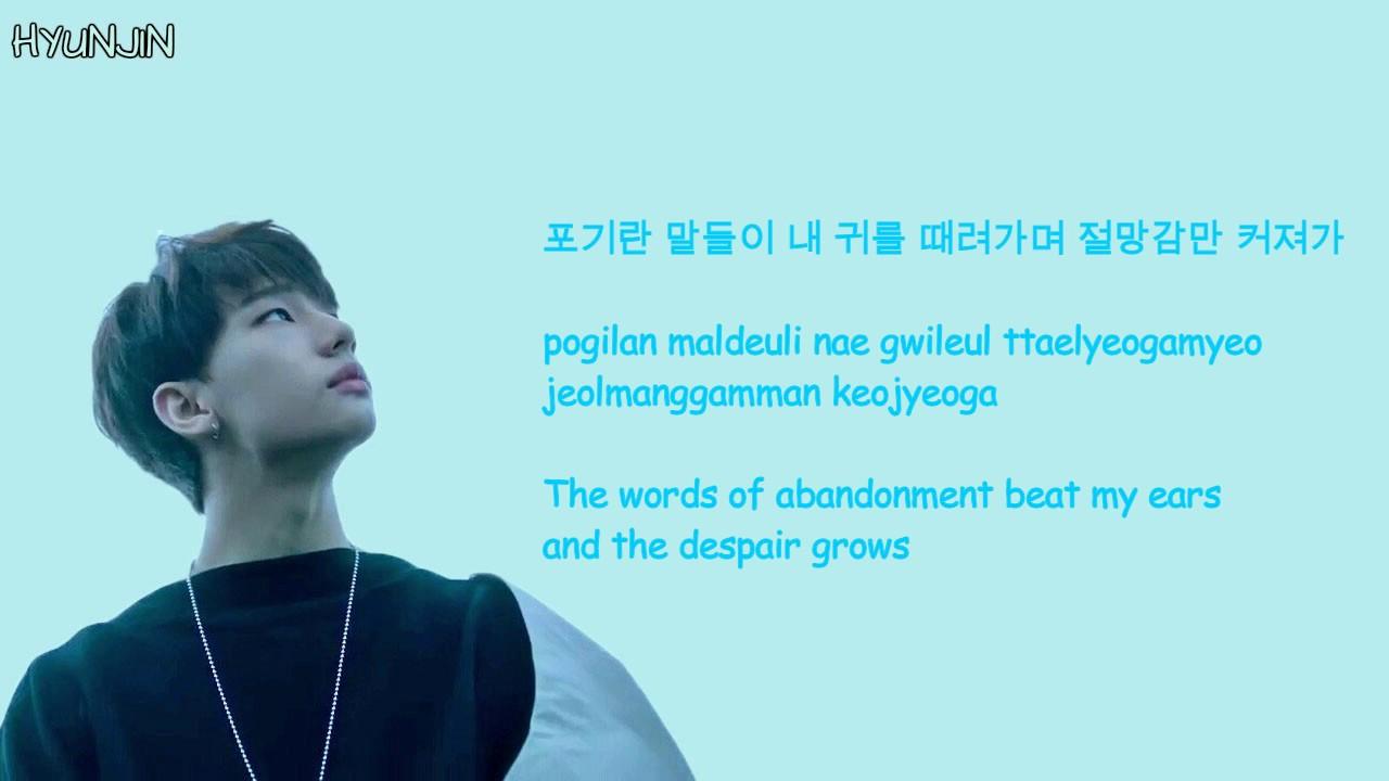 Stray Kids Hellevator Lyrics Color Coded Han Rom Eng Sub Youtube