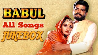 Babul All Songs Jukebox | Evergreen Old Hindi Songs | Gyan Shivpuri, Upasana