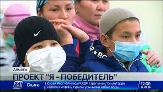 Копия Выпуск новостей 1200 от 14.01.2018