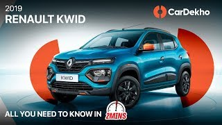 Renault Kwid 2019 Facelift | New Features, Price, Specs, Styling & More! | #In2Mins | CarDekho.com
